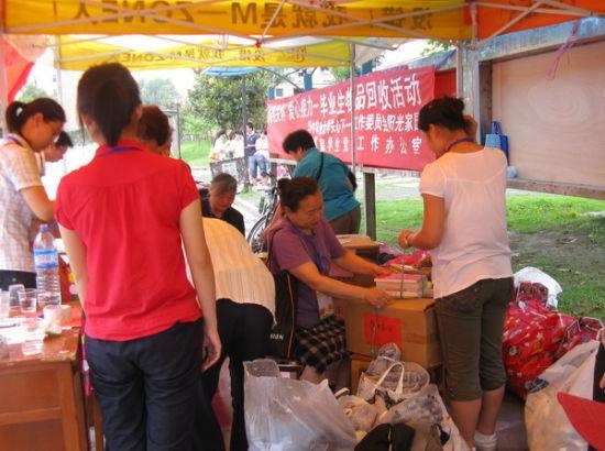 """""""阳光家园""""老年志愿者与大学生志愿者回收各种用品捐送贫困地区"""