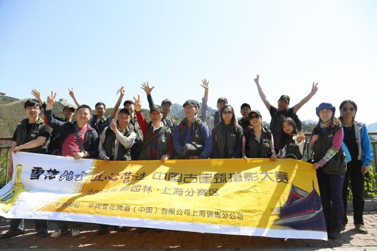"""他们正是来自""""雪花纯生•中国古建筑摄影大赛""""上海分赛区的优秀选手们。在随后五天四夜的时间里,选手们依次造访了颐和园"""
