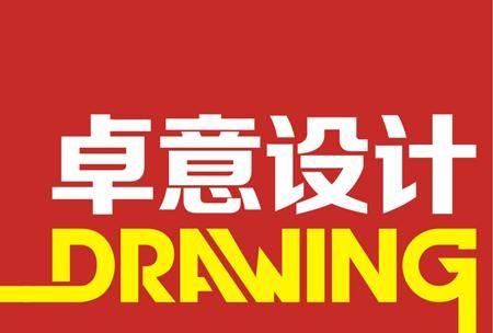 湖北新闻网武汉卓意室内设计师培训班:3dmax内衣品牌广告设计图片
