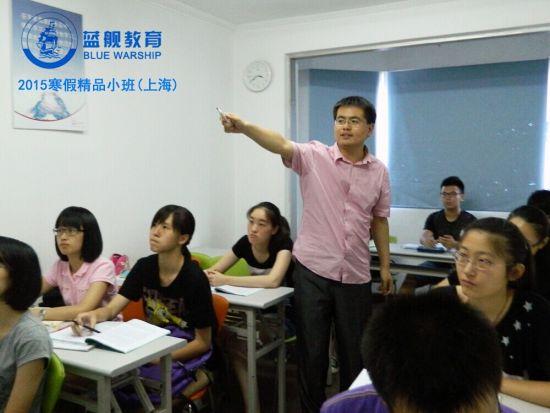 湖北新闻网上海寒假补习班初中高中辅导班学初中什么样的是毕业证图片