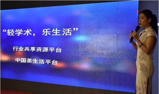 中新网湖北情趣新生代:茶仙子的轻学术乐生活会茶业v情趣图片