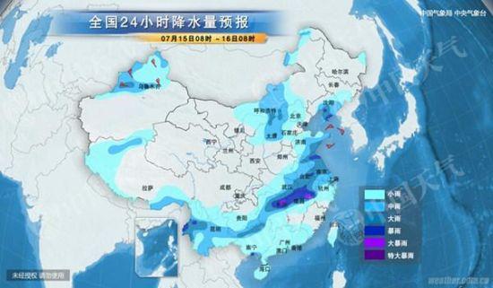 湖北 湖南/7月15日,湖南湖北等地将有强降雨。