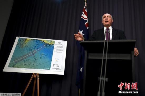 马航/资料图:澳方介绍马航MH370航班搜寻行动的最新进展。