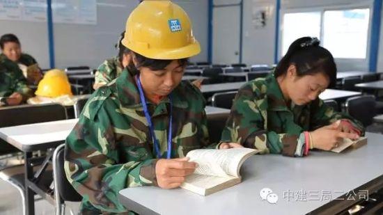 农民工培训提升