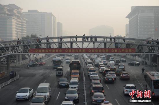 资料图 11月3日至6日,京津冀及周边地区将出现持续静稳天气,不利于大气污染物扩散,部分城市可能出现空气重污染过程。图为午后北京西单商圈逐渐被雾霾笼罩。 中新社记者 崔楠 摄