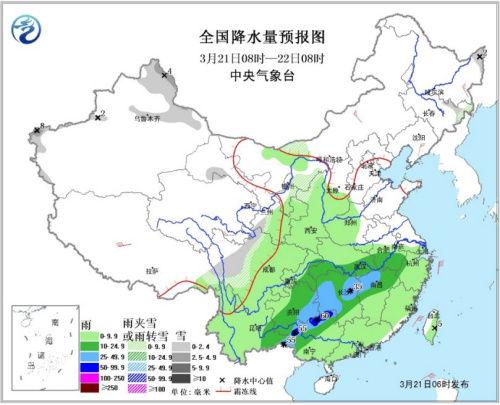 图片来自:中央气象台网站