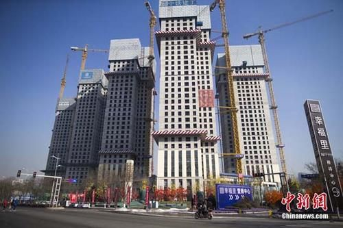 资料图:山西太原一在建商业楼盘。中新社记者 张云 摄