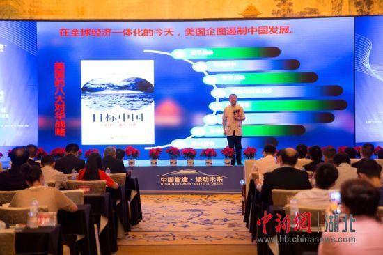 """路""""战略下中国企业发展之未来》-中新网湖北 2017中国新能源汽车"""