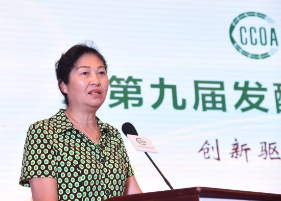 中国粮油学会张桂凤理事长致辞