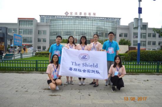 社会实践队全体成员在定远县总医院前合影