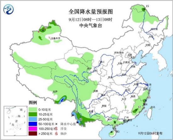 图2 全国降水量预报图(9月12日08时-13日08时)