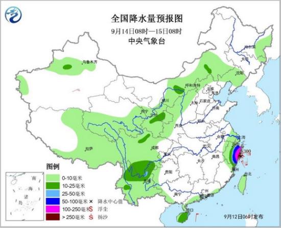 图4 全国降水量预报图(9月14日08时-15日08时)