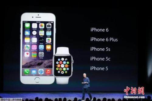 资料图:2014年9月份,苹果公司发布4.7英寸的iPhone 6及5.5英寸的iPhone 6 Plus。