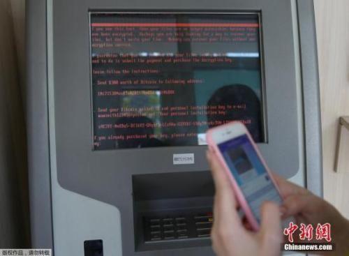 资料图:此前,超强电脑病毒正在包括俄罗斯、英国、乌克兰等在内的欧洲多个国家迅速蔓延。有机场、银行及大型企业被报告感染病毒。