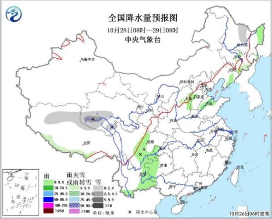 全国降水量预报图(10月28日08时-29日08时)