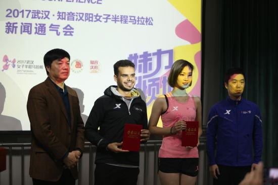 澳门线上赌博:图文:2017武汉女子半程马拉松本周日开跑