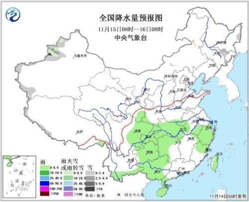 全国降水量预报图(15日08时-16日08时)