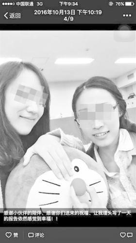 闺蜜刘鑫的微信朋友圈中有大量她与江歌(右)的合影。