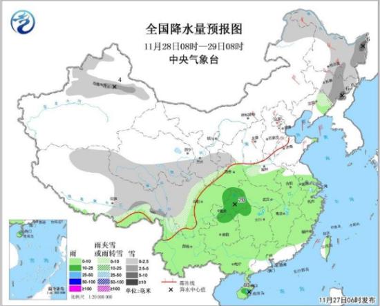 图2 全国降水量预报图(28日08时-29日08时)