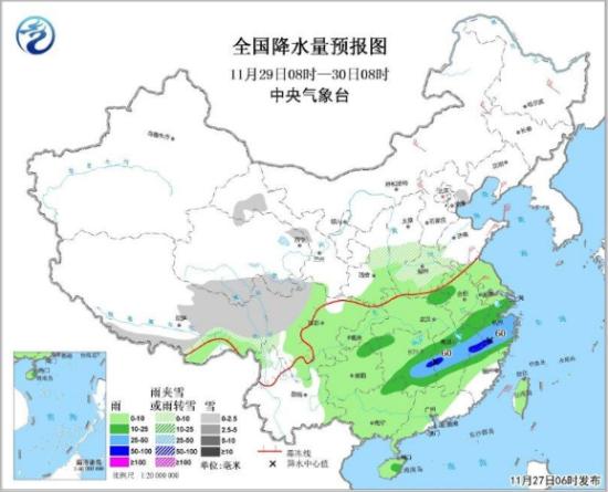 图3 全国降水量预报图(29日08时-30日08时)