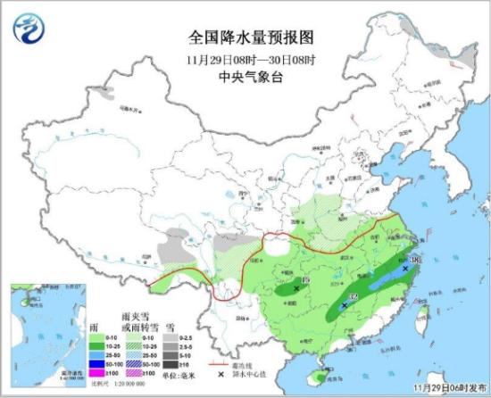 图1 全国降水量预报图(29日08时-30日08时)