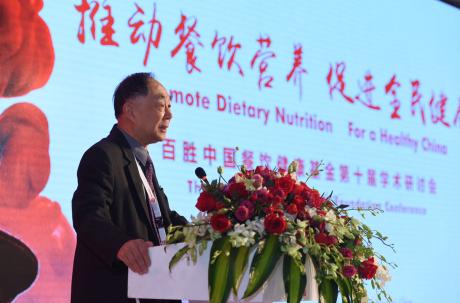 中国食品风险评估中心总顾问陈君石院士做主旨演讲
