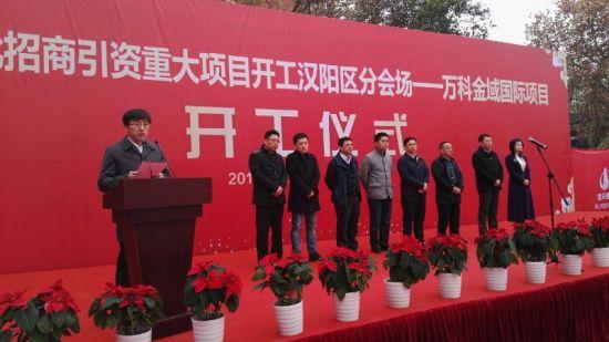 澳门mg电子游艺:汉阳2大重点工程集中开工_总投资额超82亿元