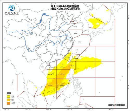 海上大风24小时黄色预警(18日08时-19日08时)