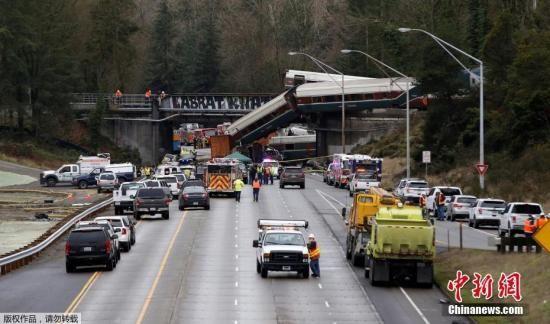 美国全国铁路客运公司发布声明说,由西雅图开往波特兰的501次列车当天在华盛顿州塔科马以南路段脱轨。