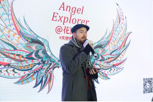 天使博物馆的主创Paul James畅聊创作灵感