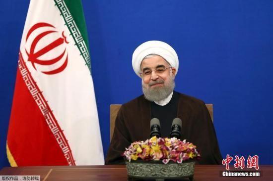 伊朗总统鲁哈尼。
