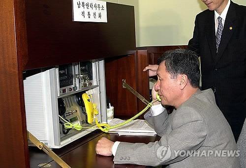 资料图片:2000年,在板门店,韩方联络官向朝方拨打直通电话。(图片来源:韩联社)