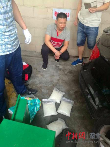 抓获嫌疑人缴获4公斤毒品