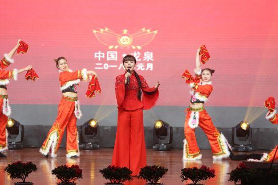 王二妮演唱《丰收中国》