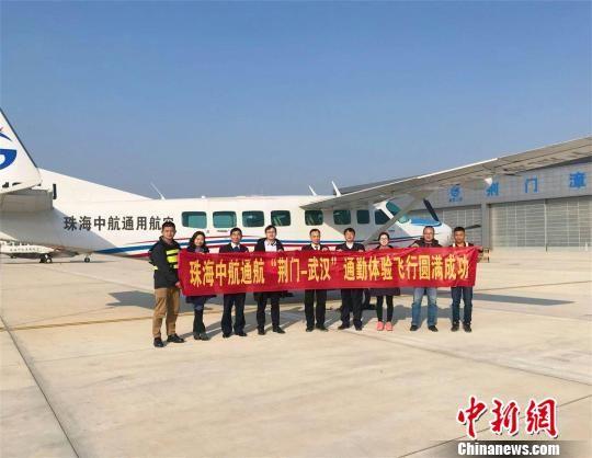 """""""荆门―武汉""""短途运输航线是湖北省第一条短途运输航线 钟欣 摄"""