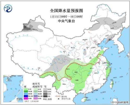 图3 全国降水量预报图(1月15日08时-16日08时)