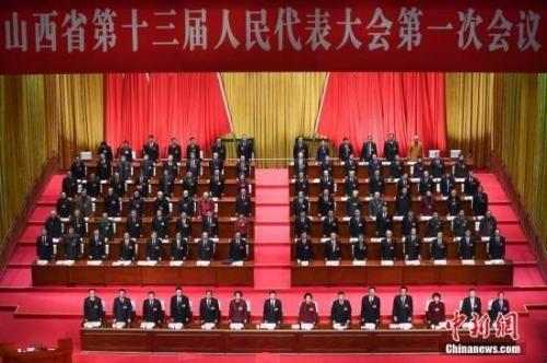 1月25日,山西省第十三届人民代表大会第一次会议在太原市开幕。 中新社记者 武俊杰 摄