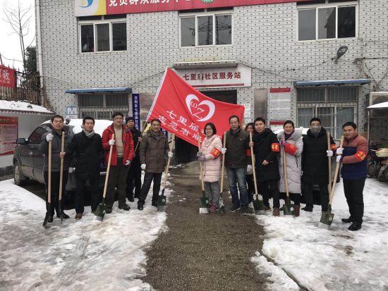 党员志愿者队伍参与清扫积雪