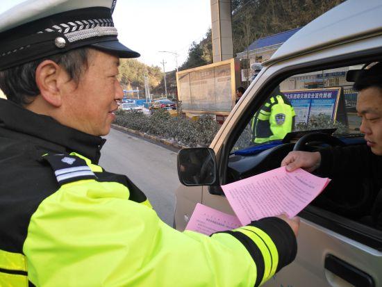 民警向车辆驾驶员发放春运安全宣传资料