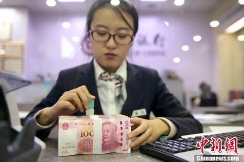 资料图;银行工作人员清点货币。中新社记者 张云 摄