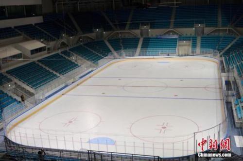 资料图:江陵冰球中心,即冬奥会冰球比赛场馆馆。中新社记者 吴旭 摄