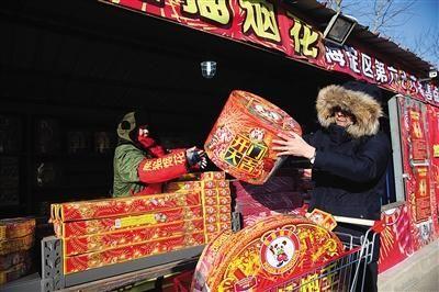 昨日,位于五环外的海淀区友谊路与皇后店南路交叉口的一处花炮网点,市民前来购买烟花。 新京报记者 王贵彬 摄