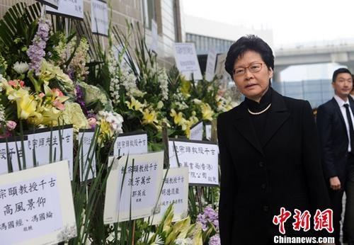 2月28日早上,著名国学大师饶宗颐追思送别仪式在香港殡仪馆举行。当天,香港特区行政长官林郑月娥到场致祭。中新社记者 谭达明 摄