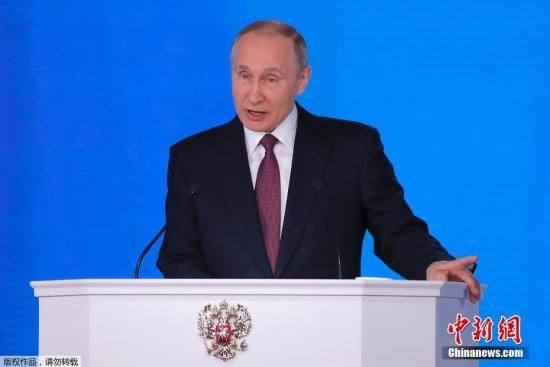 当地时间3月1日,俄罗斯总统普京在莫斯科发表2018年度国情咨文。这是普京本届任期内的最后一次国情咨文。
