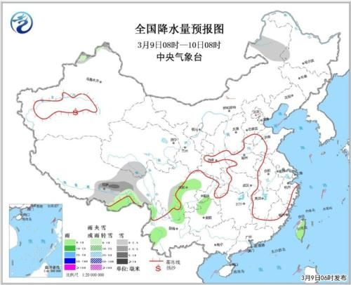 全国降水量预报图(3月9日08时-10日08时)