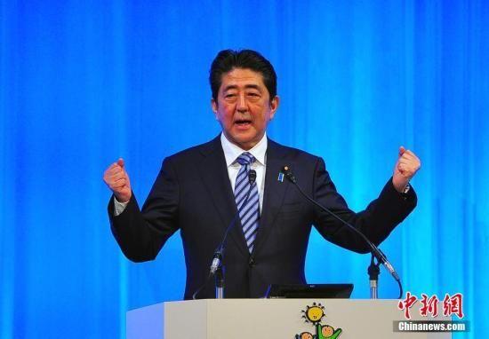 资料图:日本首相安倍晋三。 中新社记者 王健 摄