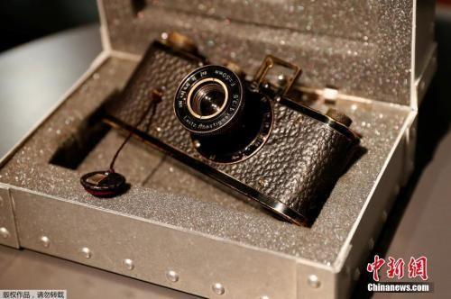 一台1923年的徕卡原型相机在维也纳举行的拍卖会上以240万欧元价格成交。