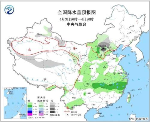 全国降水量预报图(4月3日20时-4日20时) 图片来源:中央气象台