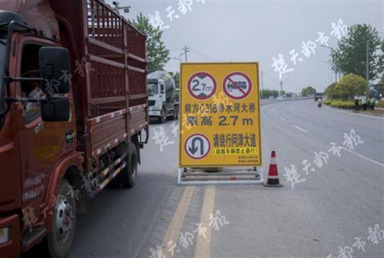 重庆时时彩投注网:新洲举水河大桥将限高维修_大型车辆请绕道问津大桥