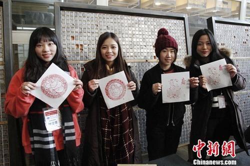 资料图:到大陆参访的台湾大学生。中新社记者 陈小愿 摄